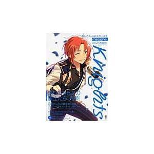 あんさんぶるスターズ!magazine vol.2