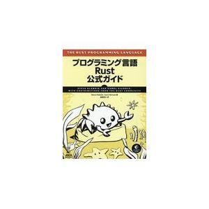 出版社名:KADOKAWA 著者名:スティーブ・クラブニック、キャロル・ニコールズ、尾崎亮太 発行年...
