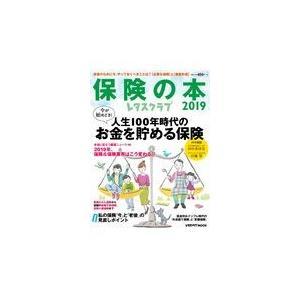 出版社名:KADOKAWA シリーズ名:レタスクラブMOOK 発行年月:2018年12月 キーワード...