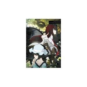 STEINS;GATE ELITE公式資料集Deceive the Worl/電撃ゲーム書籍編集部