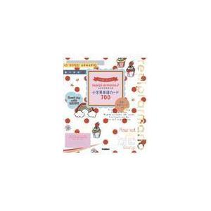 レピピアルマリオ小学英単語カード700/学研プラス|honyaclubbook