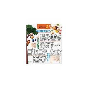 出版社名:講談社 著者名:木村順 シリーズ名:健康ライブラリースペシャル 発行年月:2011年08月...