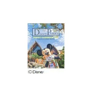 Disney PARKS PERFECT GU...の関連商品5