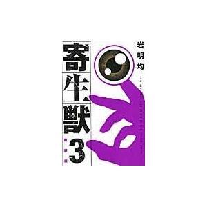 出版社名:講談社 著者名:岩明均 シリーズ名:KCデラックス アフタヌーン 発行年月:2014年08...