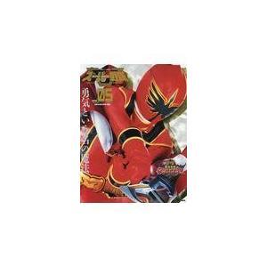 スーパー戦隊Official Mook 21世...の関連商品1