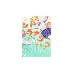 出版社名:講談社 著者名:岡本健太郎、さがら梨々 シリーズ名:ヤングマガジンKC 発行年月:2017...