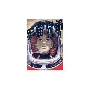 出版社名:講談社 著者名:小山宙哉 シリーズ名:モーニングKC 発行年月:2017年11月 キーワー...