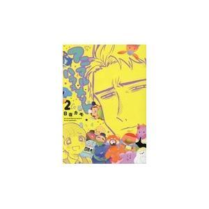 出版社名:講談社 著者名:日夜カモ シリーズ名:ヤングマガジンKC 発行年月:2019年01月 キー...