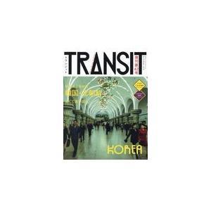 TRANSIT 42号|honyaclubbook