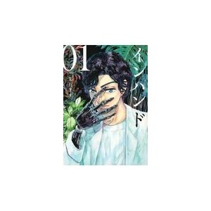 出版社名:講談社 著者名:朱戸アオ シリーズ名:イブニングKC 発行年月:2019年03月 キーワー...