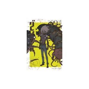 グレイプニル 09/武田すん