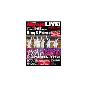 Myojo LIVE! 2018 夏コン号