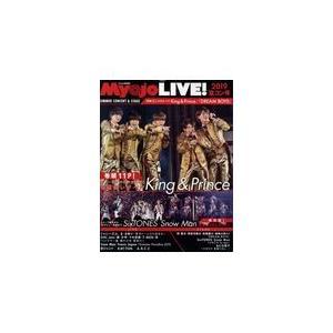 Myojo LIVE! 2019 夏コン号