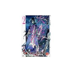 六花の勇者 2/山形石雄