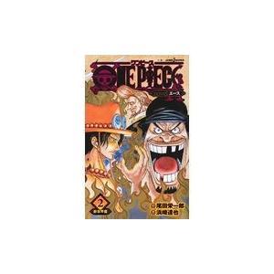 ONE PIECE novel A 2/尾田栄一郎|honyaclubbook