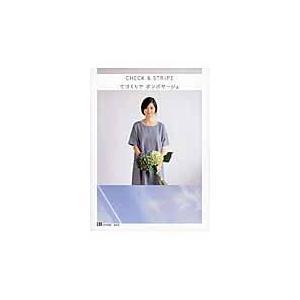 出版社名:集英社 著者名:在田佳代子 発行年月:2013年04月 キーワード:チェック アンド スト...