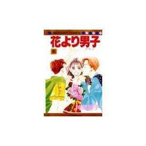 出版社名:集英社 著者名:神尾葉子 シリーズ名:マーガレットコミックス 発行年月:1992年10月 ...