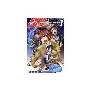出版社名:集英社 著者名:神海英雄 シリーズ名:ジャンプコミックス 発行年月:2013年09月 キー...