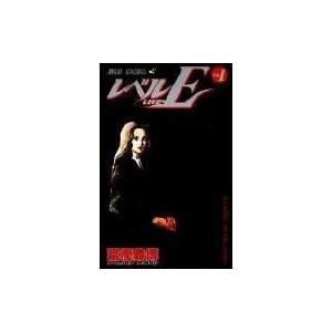 出版社名:集英社 著者名:冨樫義博 シリーズ名:ジャンプコミックス 発行年月:1996年03月 キー...