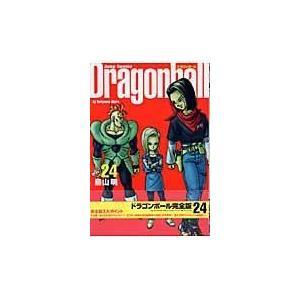ドラゴンボール完全版 24/鳥山明|Honya Club.com PayPayモール店