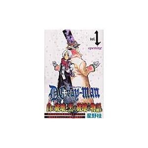 出版社名:集英社 著者名:星野桂 シリーズ名:ジャンプコミックス 発行年月:2004年10月 キーワ...