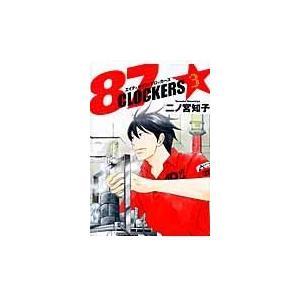 出版社名:集英社 著者名:二ノ宮知子 シリーズ名:ヤングジャンプコミックス改 発行年月:2013年0...