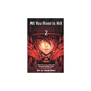 All You Need Is Kill 2/小畑健