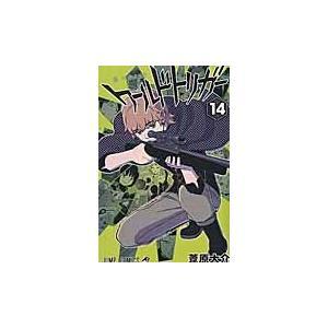 ワールドトリガー 14/葦原大介|Honya Club.com PayPayモール店