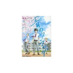出版社名:集英社 著者名:KAITO シリーズ名:ジャンプコミックス PLUS 発行年月:2017年...