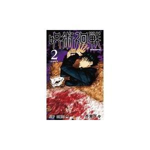 出版社名:集英社 著者名:芥見下々 シリーズ名:ジャンプコミックス 発行年月:2018年09月 キー...