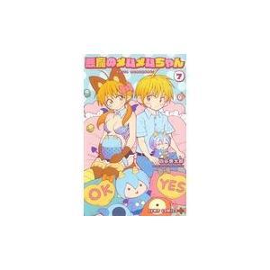 出版社名:集英社 著者名:四谷啓太郎 シリーズ名:ジャンプコミックス PLUS 発行年月:2019年...