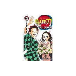 鬼滅の刃 23/吾峠呼世晴 Honya Club.com PayPayモール店