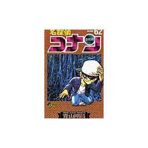 出版社名:小学館 著者名:青山剛昌 シリーズ名:少年サンデーコミックス 発行年月:2008年08月 ...