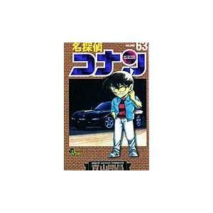 出版社名:小学館 著者名:青山剛昌 シリーズ名:少年サンデーコミックス 発行年月:2008年11月 ...