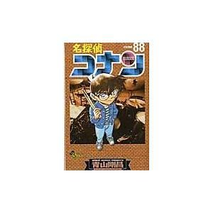 出版社名:小学館 著者名:青山剛昌 シリーズ名:少年サンデーコミックス 発行年月:2015年12月 ...