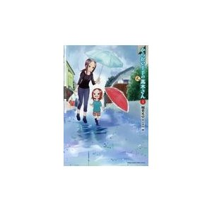 出版社名:小学館 著者名:稲葉光史、山本崇一朗 シリーズ名:ゲッサン少年サンデーコミックススペシャル...