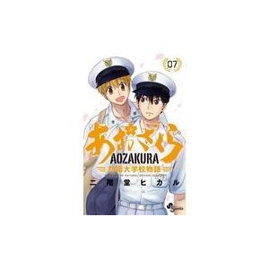 出版社名:小学館 著者名:二階堂ヒカル シリーズ名:少年サンデーコミックス 発行年月:2018年03...