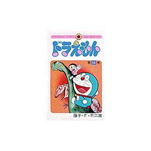 少年コミック ドラえもん 16 てんとう虫コミックス 藤子・F・不二雄 管理:780304 の商品画像|ナビ