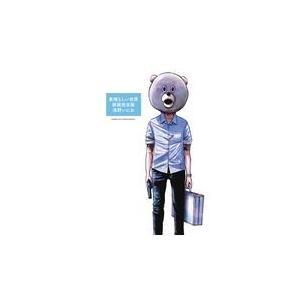 出版社名:小学館 著者名:浅野いにお シリーズ名:サンデーGXコミックススペシャル 発行年月:201...