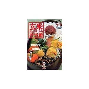 出版社名:小学館 著者名:魚戸おさむ、北原雅紀 シリーズ名:ビッグコミックス 発行年月:2008年0...