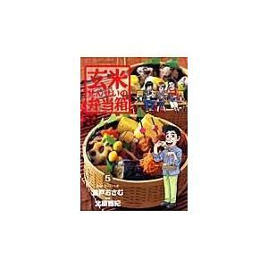 出版社名:小学館 著者名:魚戸おさむ、北原雅紀 シリーズ名:ビッグコミックス 発行年月:2009年0...