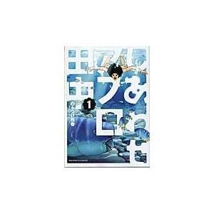 出版社名:小学館 著者名:のりつけ雅春 シリーズ名:ビッグコミックス スピリッツ 発行年月:2015...