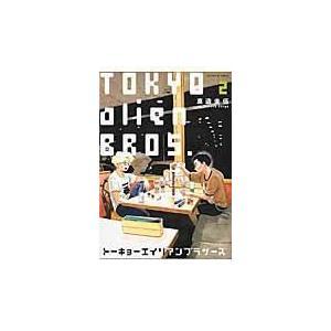出版社名:小学館 著者名:真造圭伍 シリーズ名:ビッグコミックススピリッツ 発行年月:2016年07...