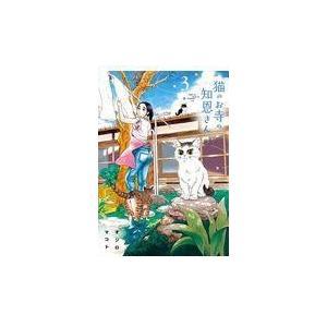 出版社名:小学館 著者名:オジロマコト シリーズ名:ビッグコミックス スピリッツ 発行年月:2017...
