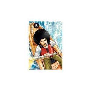出版社名:小学館 著者名:のりつけ雅春 シリーズ名:ビッグコミックス スピリッツ 発行年月:2017...