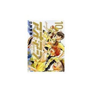 出版社名:小学館 著者名:小林有吾、上野直彦 シリーズ名:ビッグコミックス スピリッツ 発行年月:2...