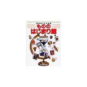 出版社名:小学館 著者名:近藤二郎 発行年月:2008年12月 キーワード:ニジュウイッセイキ コド...