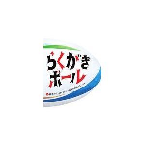 出版社名:小学館 著者名:鈴木のりたけ、日本ラグビーフットボール選手会、日本ラグビーフットボール協会...
