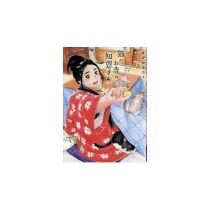 出版社名:小学館 著者名:オジロマコト シリーズ名:ビッグコミックス スピリッツ 発行年月:2018...