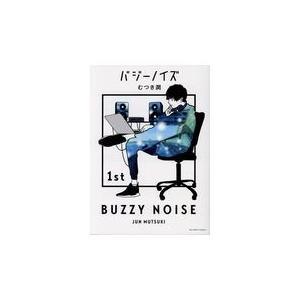 出版社名:小学館 著者名:むつき潤 シリーズ名:ビッグコミックス スピリッツ 発行年月:2018年0...